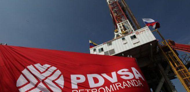 Pdvsa reactivó unidad catalítica de refinería Cardón