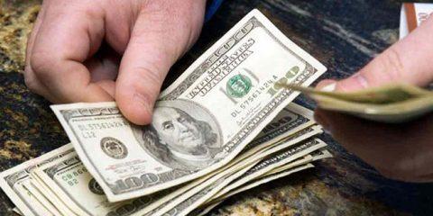Presentan nuevo sistema controlado de subasta para venta de divisas