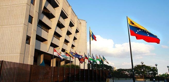 TSJ rechaza recurso de la fiscal