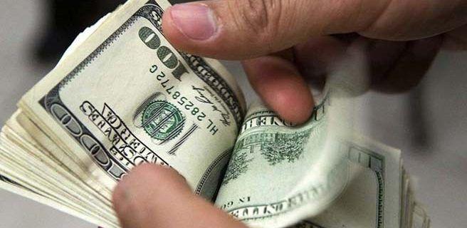Banca privada se incorpora a cuarta subasta del Dicom