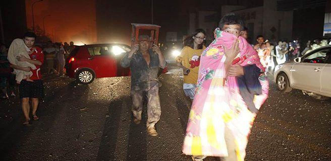 7 muertos por explosión en China