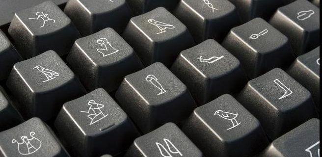 Bloquean 64 medios digitales por el Gobierno egipcio