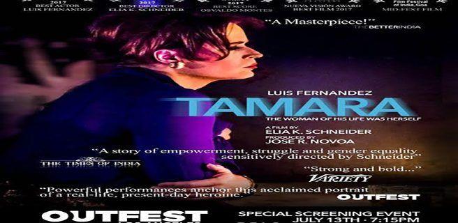 Tamara representará a Venezuela en el prestigioso Outfest Los Ángeles