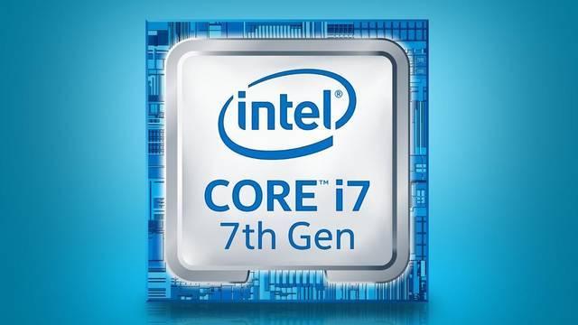 Los procesadores Intel tiene nfama de ser muy buenos epara juegos y aplicaciones