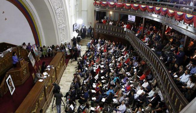 ANC juramenta a gobernadores del Psuv