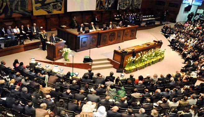 UIP pide envío de misión a Venezuela