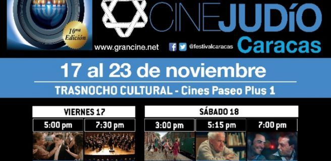 Festival de Cine Judío llega al Trasnocho Cultural